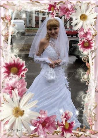 Связала подруге на венчание 06.05.2011 фото 2