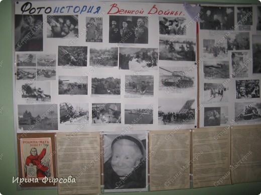 9 мая - повторюшка от Евгеши и фоторепортаж концерта... фото 6