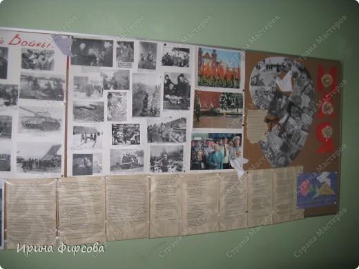9 мая - повторюшка от Евгеши и фоторепортаж концерта... фото 4