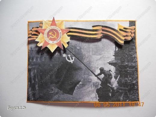 В преддверии Дня Победы родилась такая серия.  Если Вам понравилась какая-либо карточка, я Вам её просто подарю. фото 4