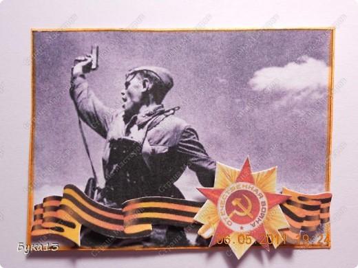 В преддверии Дня Победы родилась такая серия.  Если Вам понравилась какая-либо карточка, я Вам её просто подарю. фото 2
