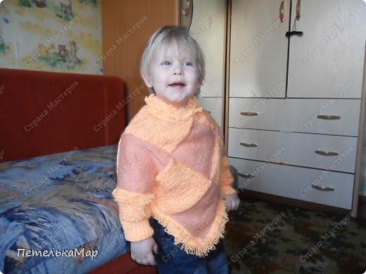 Пончо для дочурки. фото 2