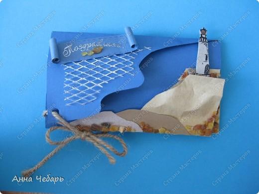"""Дарим учительнице литературы билеты в РАМТ на """"Алые паруса"""". Решила сделать тематический конвертик-открытку. Умом понимаю, что это просто упаковка и что учительнице мои изыски ни за чем не нужны... Но остановиться просто не могу :) Одинокий маяк... фото 1"""