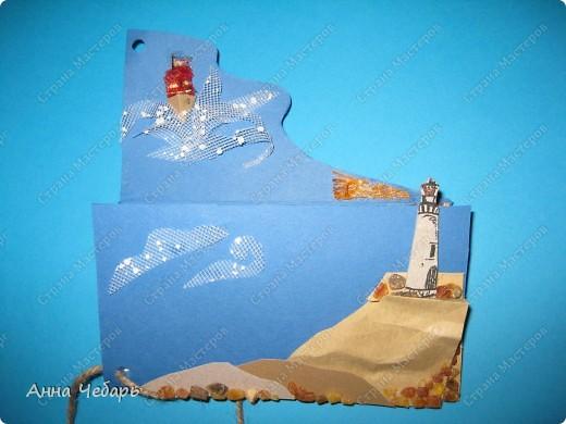 """Дарим учительнице литературы билеты в РАМТ на """"Алые паруса"""". Решила сделать тематический конвертик-открытку. Умом понимаю, что это просто упаковка и что учительнице мои изыски ни за чем не нужны... Но остановиться просто не могу :) Одинокий маяк... фото 3"""