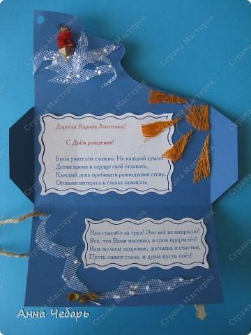 """Дарим учительнице литературы билеты в РАМТ на """"Алые паруса"""". Решила сделать тематический конвертик-открытку. Умом понимаю, что это просто упаковка и что учительнице мои изыски ни за чем не нужны... Но остановиться просто не могу :) Одинокий маяк... фото 5"""