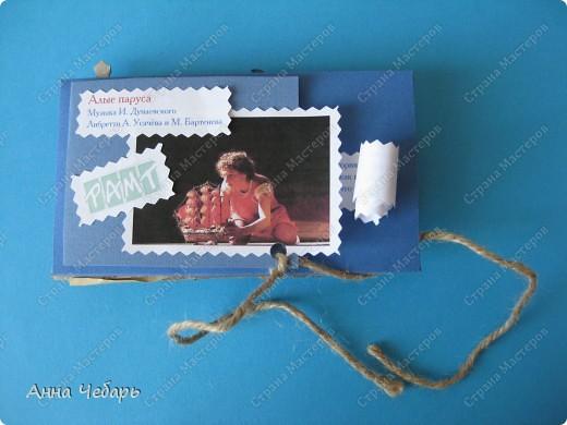 """Дарим учительнице литературы билеты в РАМТ на """"Алые паруса"""". Решила сделать тематический конвертик-открытку. Умом понимаю, что это просто упаковка и что учительнице мои изыски ни за чем не нужны... Но остановиться просто не могу :) Одинокий маяк... фото 6"""