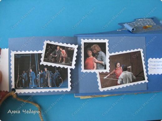 """Дарим учительнице литературы билеты в РАМТ на """"Алые паруса"""". Решила сделать тематический конвертик-открытку. Умом понимаю, что это просто упаковка и что учительнице мои изыски ни за чем не нужны... Но остановиться просто не могу :) Одинокий маяк... фото 7"""