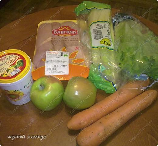 Очень легкий и вкусный салат. фото 2