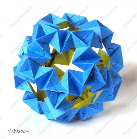 Автор: Christinу Edison, Модель:  Waterbomb  Из квадратов 6,5 х 6,5 см.  В готовом виде в диаметре получился примерно 12 см. фото 2