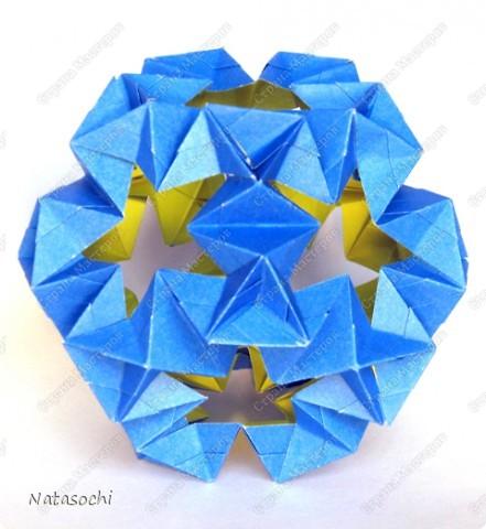 Автор: Christinу Edison, Модель:  Waterbomb  Из квадратов 6,5 х 6,5 см.  В готовом виде в диаметре получился примерно 12 см. фото 3