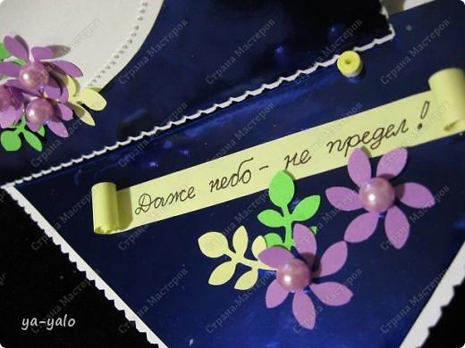 """Идею этой открытки мне подсказала Наташа (Nataliya k) Я получила от неё целую папку с рисунками, фото, стихами и идеями для Последнего звонка.  Девиз открытки нашла у Светы-Конфеты, которая порадовала меня целой подборкой изречений. Девочки СПАСИБО вам большое. Так здорово чувствовать вашу заинтересованность и поддержку! Итак, открытка №7 """"Лети высоко! Даже небо - не предел!"""" Осталось 8!  фото 14"""