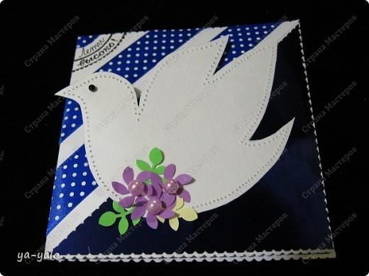 """Идею этой открытки мне подсказала Наташа (Nataliya k) Я получила от неё целую папку с рисунками, фото, стихами и идеями для Последнего звонка.  Девиз открытки нашла у Светы-Конфеты, которая порадовала меня целой подборкой изречений. Девочки СПАСИБО вам большое. Так здорово чувствовать вашу заинтересованность и поддержку! Итак, открытка №7 """"Лети высоко! Даже небо - не предел!"""" Осталось 8!  фото 6"""