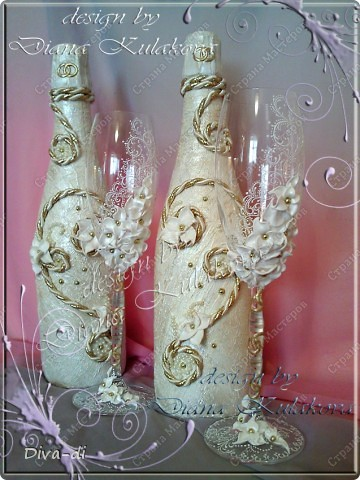 Свадебные бокалы + набор фото 1