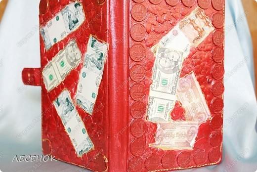 Заказали ежедневник с  денежной тематикой. Очень я намучилась с ним Вот поэтапно покажу что делала... фото 5