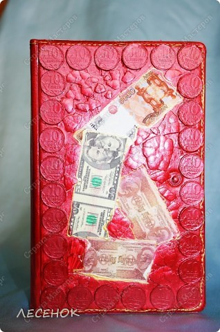 Заказали ежедневник с  денежной тематикой. Очень я намучилась с ним Вот поэтапно покажу что делала... фото 6