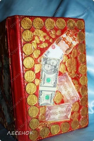 Заказали ежедневник с  денежной тематикой. Очень я намучилась с ним Вот поэтапно покажу что делала... фото 7
