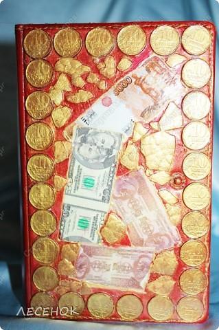 Заказали ежедневник с  денежной тематикой. Очень я намучилась с ним Вот поэтапно покажу что делала... фото 8