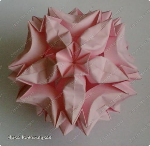 Name: Merengue Designer: Ekaterina Lukasheva Parts: 30 Paper:3.5*7cm Joint: no glue  фото 2