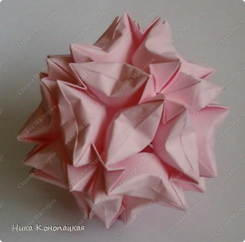 Name: Merengue Designer: Ekaterina Lukasheva Parts: 30 Paper:3.5*7cm Joint: no glue  фото 3