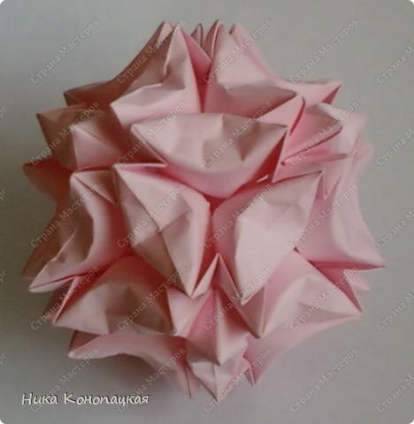 Name: Merengue Designer: Ekaterina Lukasheva Parts: 30 Paper:3.5*7cm Joint: no glue  фото 1
