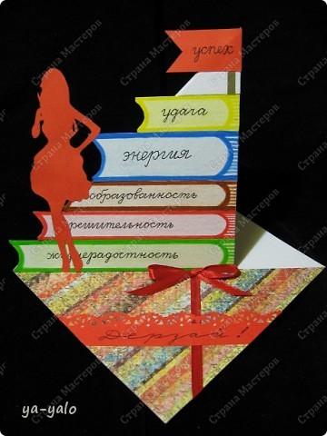 """Еще одна открытка к Последнему звонку с силуэтом, вырезанным и любезно предоставленным мне Людой (Likmiass). Наш творческий тандэм продолжает свой путь!! Теперь моя любимая стойка-уголок представилась мне лестницей - лестницей успеха Итак, открытка № 8 """"Дерзай!"""" -это её девиз (может, не очень удачный, больше ничего подходящего не нашла)) Осталось 7! фото 1"""