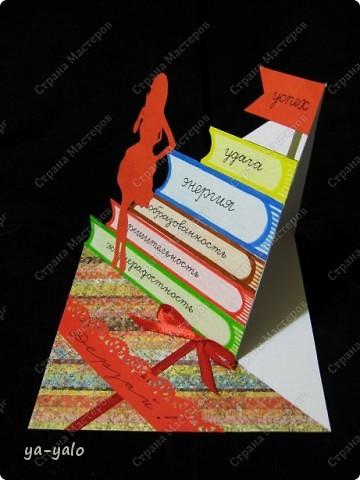 """Еще одна открытка к Последнему звонку с силуэтом, вырезанным и любезно предоставленным мне Людой (Likmiass). Наш творческий тандэм продолжает свой путь!! Теперь моя любимая стойка-уголок представилась мне лестницей - лестницей успеха Итак, открытка № 8 """"Дерзай!"""" -это её девиз (может, не очень удачный, больше ничего подходящего не нашла)) Осталось 7! фото 2"""