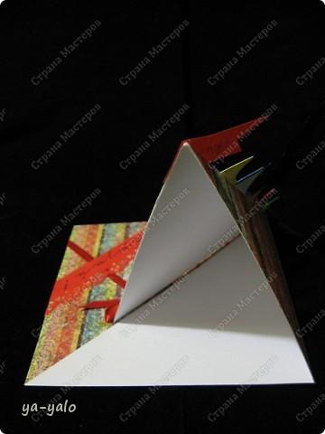 """Еще одна открытка к Последнему звонку с силуэтом, вырезанным и любезно предоставленным мне Людой (Likmiass). Наш творческий тандэм продолжает свой путь!! Теперь моя любимая стойка-уголок представилась мне лестницей - лестницей успеха Итак, открытка № 8 """"Дерзай!"""" -это её девиз (может, не очень удачный, больше ничего подходящего не нашла)) Осталось 7! фото 4"""