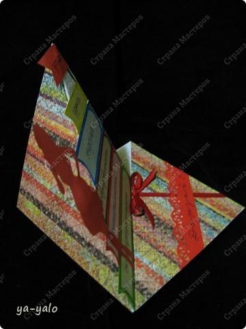 """Еще одна открытка к Последнему звонку с силуэтом, вырезанным и любезно предоставленным мне Людой (Likmiass). Наш творческий тандэм продолжает свой путь!! Теперь моя любимая стойка-уголок представилась мне лестницей - лестницей успеха Итак, открытка № 8 """"Дерзай!"""" -это её девиз (может, не очень удачный, больше ничего подходящего не нашла)) Осталось 7! фото 3"""