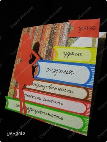 """Еще одна открытка к Последнему звонку с силуэтом, вырезанным и любезно предоставленным мне Людой (Likmiass). Наш творческий тандэм продолжает свой путь!! Теперь моя любимая стойка-уголок представилась мне лестницей - лестницей успеха Итак, открытка № 8 """"Дерзай!"""" -это её девиз (может, не очень удачный, больше ничего подходящего не нашла)) Осталось 7! фото 6"""