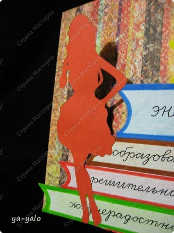 """Еще одна открытка к Последнему звонку с силуэтом, вырезанным и любезно предоставленным мне Людой (Likmiass). Наш творческий тандэм продолжает свой путь!! Теперь моя любимая стойка-уголок представилась мне лестницей - лестницей успеха Итак, открытка № 8 """"Дерзай!"""" -это её девиз (может, не очень удачный, больше ничего подходящего не нашла)) Осталось 7! фото 10"""
