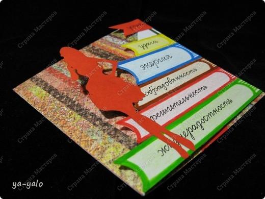 """Еще одна открытка к Последнему звонку с силуэтом, вырезанным и любезно предоставленным мне Людой (Likmiass). Наш творческий тандэм продолжает свой путь!! Теперь моя любимая стойка-уголок представилась мне лестницей - лестницей успеха Итак, открытка № 8 """"Дерзай!"""" -это её девиз (может, не очень удачный, больше ничего подходящего не нашла)) Осталось 7! фото 7"""