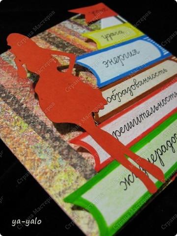 """Еще одна открытка к Последнему звонку с силуэтом, вырезанным и любезно предоставленным мне Людой (Likmiass). Наш творческий тандэм продолжает свой путь!! Теперь моя любимая стойка-уголок представилась мне лестницей - лестницей успеха Итак, открытка № 8 """"Дерзай!"""" -это её девиз (может, не очень удачный, больше ничего подходящего не нашла)) Осталось 7! фото 9"""