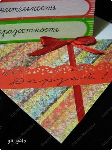 """Еще одна открытка к Последнему звонку с силуэтом, вырезанным и любезно предоставленным мне Людой (Likmiass). Наш творческий тандэм продолжает свой путь!! Теперь моя любимая стойка-уголок представилась мне лестницей - лестницей успеха Итак, открытка № 8 """"Дерзай!"""" -это её девиз (может, не очень удачный, больше ничего подходящего не нашла)) Осталось 7! фото 11"""