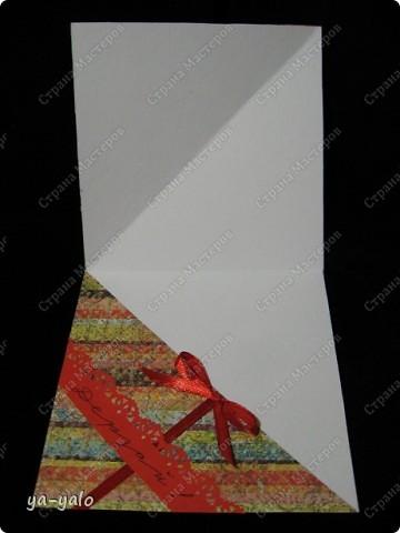 """Еще одна открытка к Последнему звонку с силуэтом, вырезанным и любезно предоставленным мне Людой (Likmiass). Наш творческий тандэм продолжает свой путь!! Теперь моя любимая стойка-уголок представилась мне лестницей - лестницей успеха Итак, открытка № 8 """"Дерзай!"""" -это её девиз (может, не очень удачный, больше ничего подходящего не нашла)) Осталось 7! фото 8"""