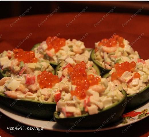 Салат из авокадо и морепродуктов.  Ну очень вкусный!!! фото 1