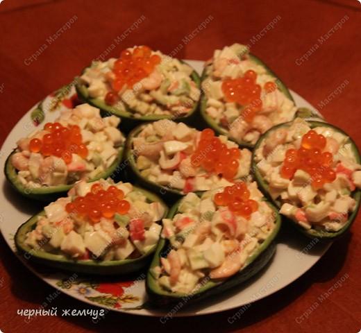 Салат из авокадо и морепродуктов.  Ну очень вкусный!!! фото 9