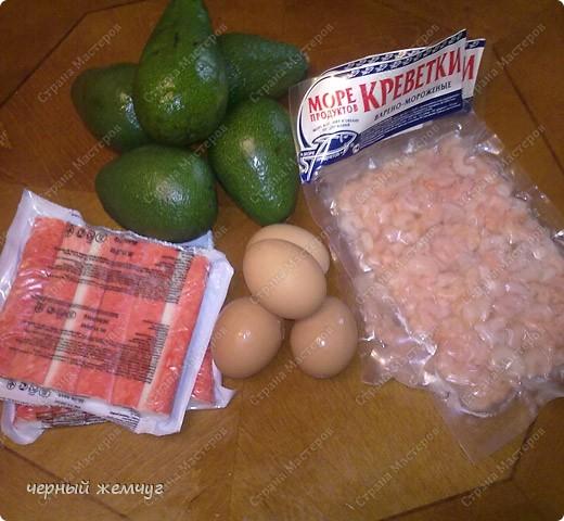 Салат из авокадо и морепродуктов.  Ну очень вкусный!!! фото 2