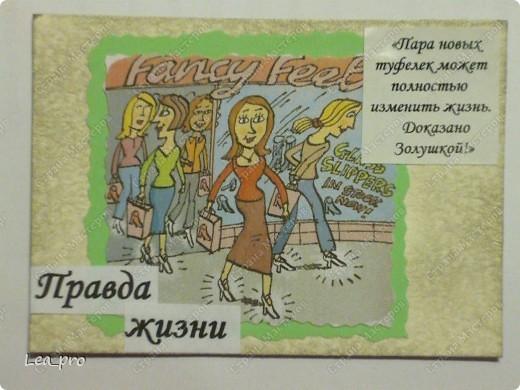 """""""Правда жизни"""" Небольшая серия для любимых друзей :)) Всего лишь 17 штук... фото 11"""