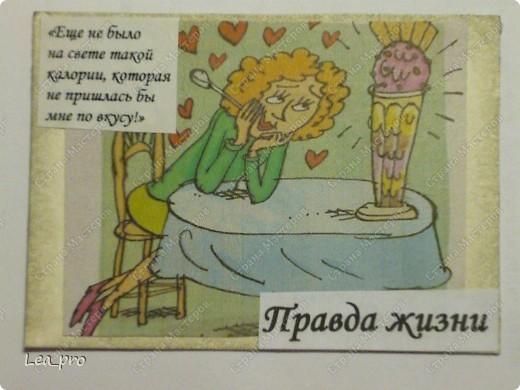 """""""Правда жизни"""" Небольшая серия для любимых друзей :)) Всего лишь 17 штук... фото 17"""