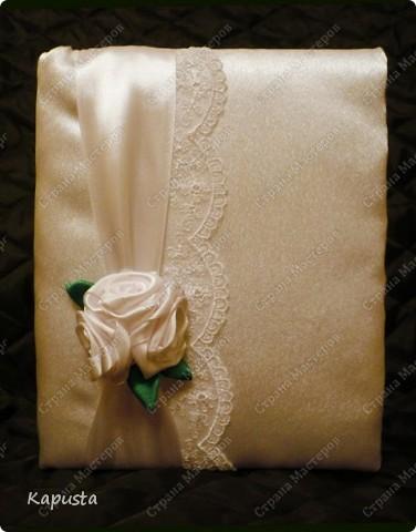 еще один свадебный альбомчик! жду критики))) фото 2