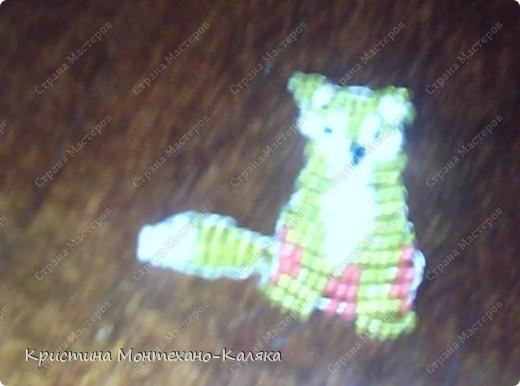 Это схема лисицы. фото 2