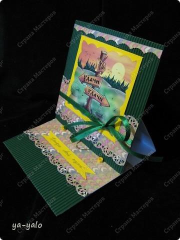 """Еще одна открытка из серии к ПОСЛЕДНЕМУ ЗВОНКУ. Картинку прислала мне Наташа (Nataliya k) Спасибо, Наташа! Вот собственно картинка и есть идея этой простой открытки Открытка №11 Её девиз """"НАЙДИ СВОЙ ПУТЬ!"""" Осталось 4!!! фото 1"""