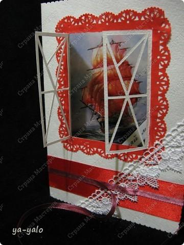 """УРА!!! У меня появидся временнОй бонус. Могу доделать то, что очень хотелось!!!  Тема всё та же - ПОСЛЕДНИЙ ЗВОНОК!! Еще одна работа в соавторстве с Людой. Её вырезалка окна (мною горячо любимая) и моя идея + оформление. НО, """"наводку"""" получила от Гали (gala58) Она написала о Питерском празднике выпускников! фото 5"""