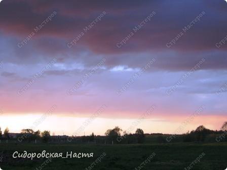 19 мая весь день шел дождь, и только вечером небо стало проясняться... фото 1
