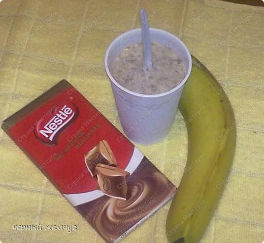 Мороженое с бананом и тертым шоколадом фото 2