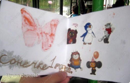 Эта открытка для моей коллеги - замечательного педагога!!! А розочка - от Татьяны Просняковой: http://stranamasterov.ru/node/48996    фото 6