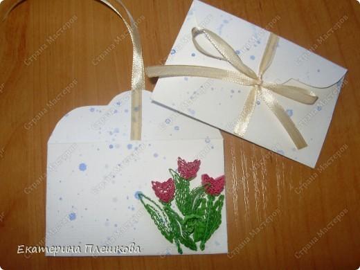 В эти конвертики будут вложены подарочные карты. Мы подарим их в саду на выпускном!!!! фото 3