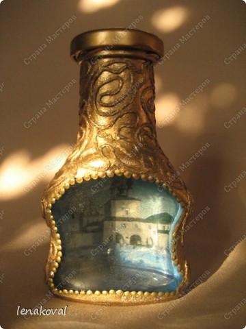 Вот такую бутылочку торопилась делала во время Великого поста для освященного масла. Но на службу не попала, теперь до следующего раза буду ждать. Высота бутылочки 10-12 см. Внутри изображение храма. фото 1