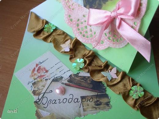 (1) Эта открытка для учительницы русского языка,она очень похожа на изображенную девушку. фото 4