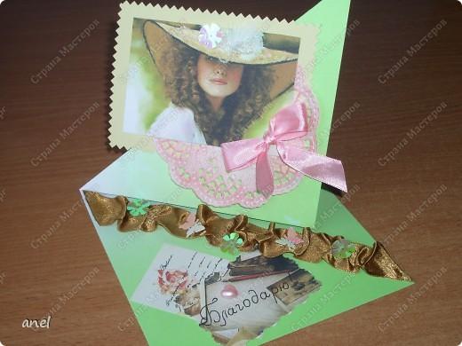 (1) Эта открытка для учительницы русского языка,она очень похожа на изображенную девушку. фото 1